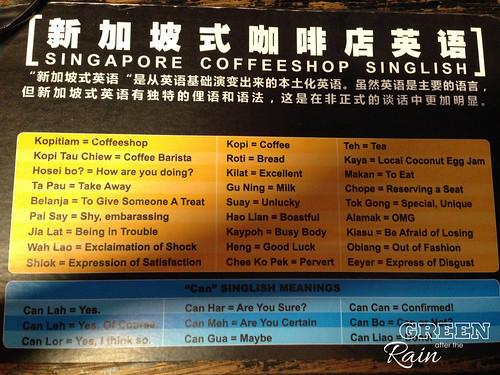 160906e Chinatown Singapore _16