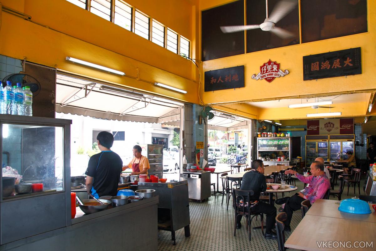 Toong Kwoon Chye Coffee Shop Bukit Bintang