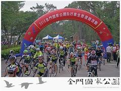 2016自行車生態漫遊-01