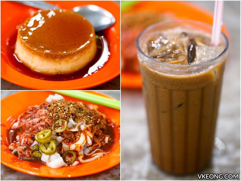 Chee Cheong Fun Custard Caramel Thean Chun Ipoh - Ipoh Food