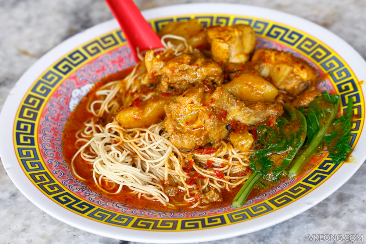 Toong Kwoon Chye Chicken Curry Wantan Mee