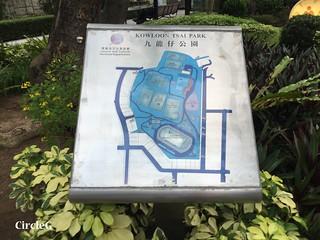 CIRCLEG 香港 遊記 九龍仔九園  (8)