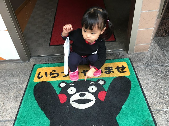 在熊本的拉麵店「桂花」前面與熊本熊部長合影,表示熊本到此一遊(打卡)