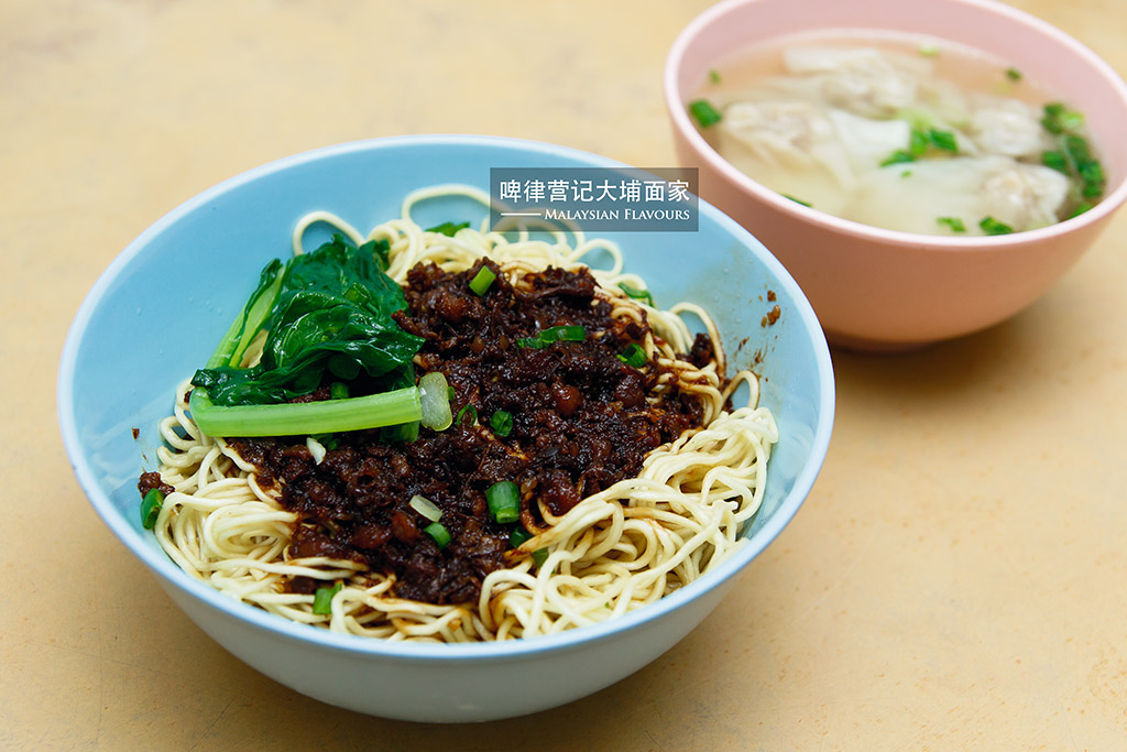 Yang Kee dry egg noodles