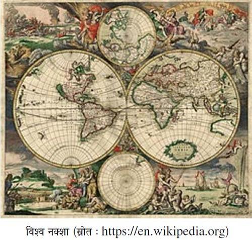 विश्व नक्शा
