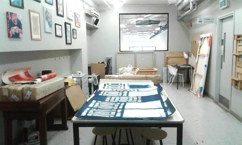 Kowloon Tong Studio