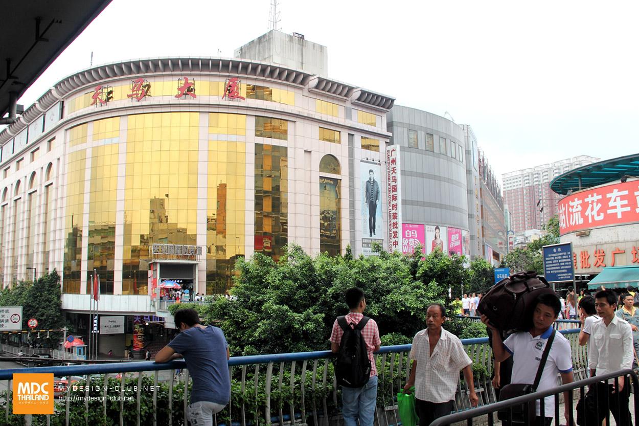 MDC-China-2014-278