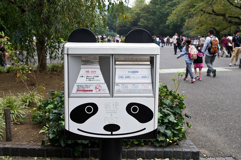 Panda Mailbox, Tokyo, Japan | packmeto.com
