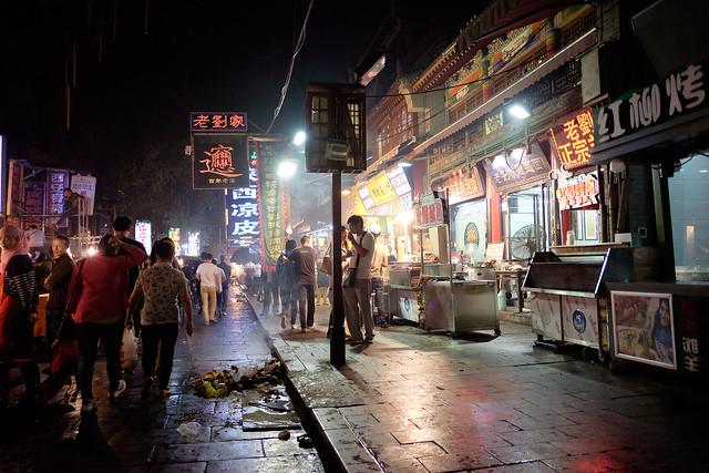 Xian Muslim Quarter-15