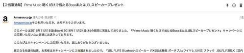 Inbox_–_konchi_bauhaus_gmail_com