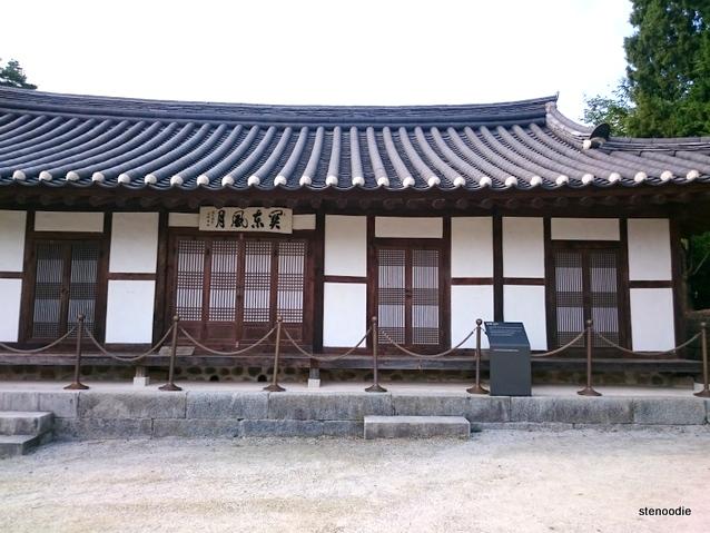 Gangneung Seongyojang Hanokstay