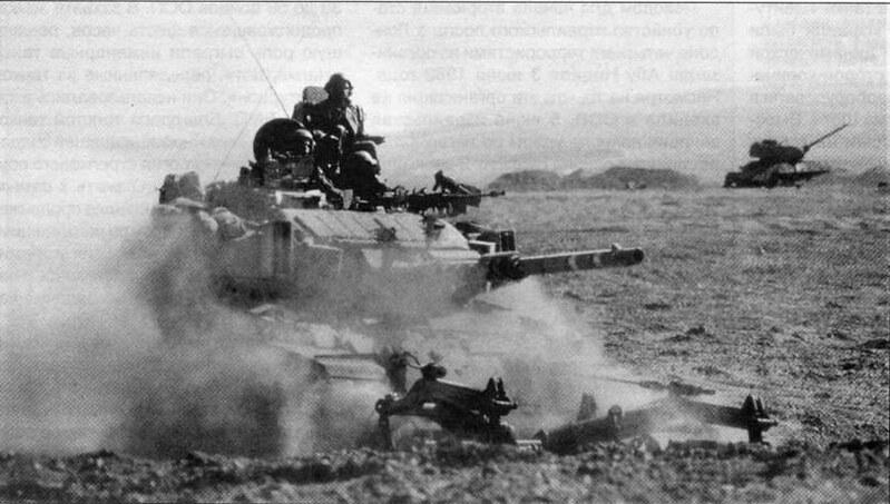 Centurion-with-KMT-maneuvers-1980s-clc-1