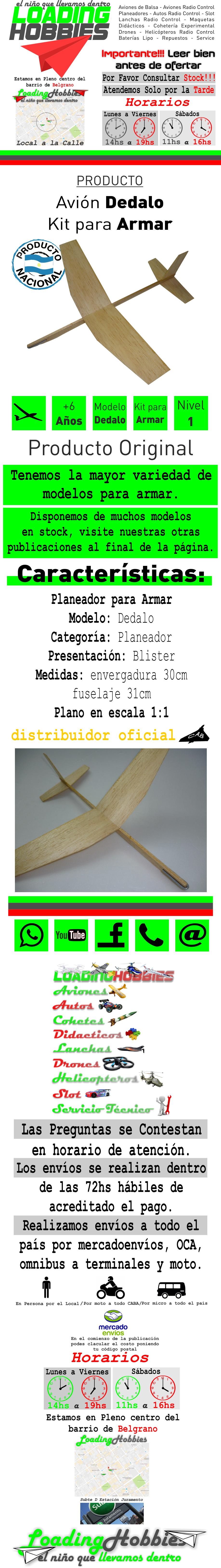 Plantilla Dedalo Corel