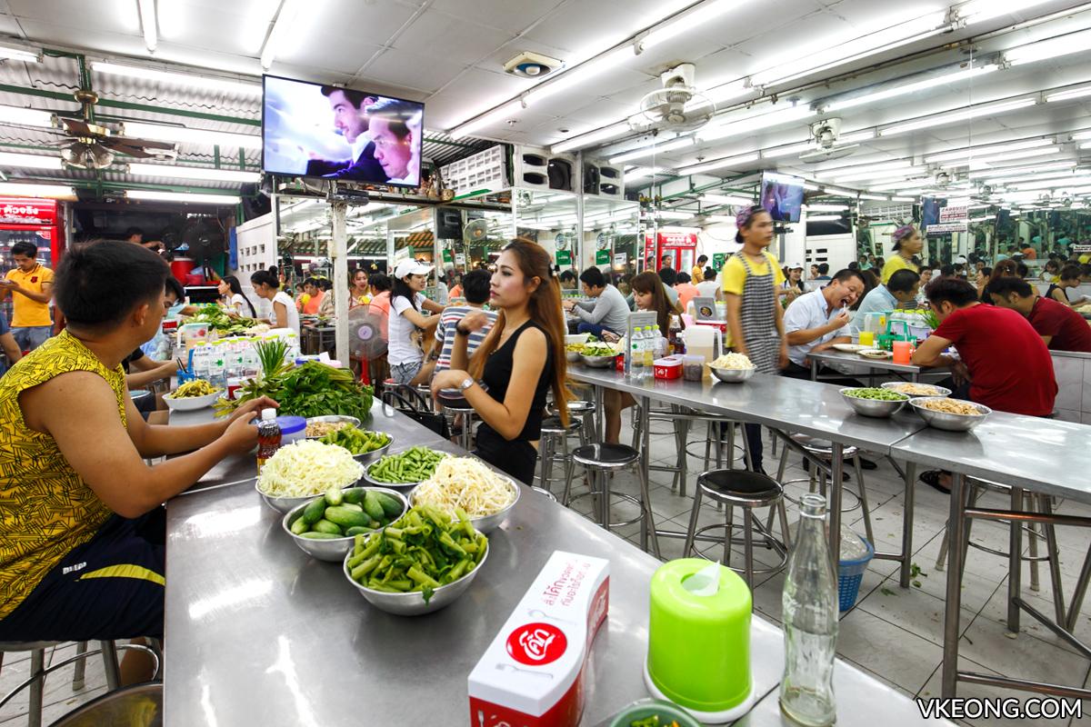 Huai Khwang Thai Restaurant