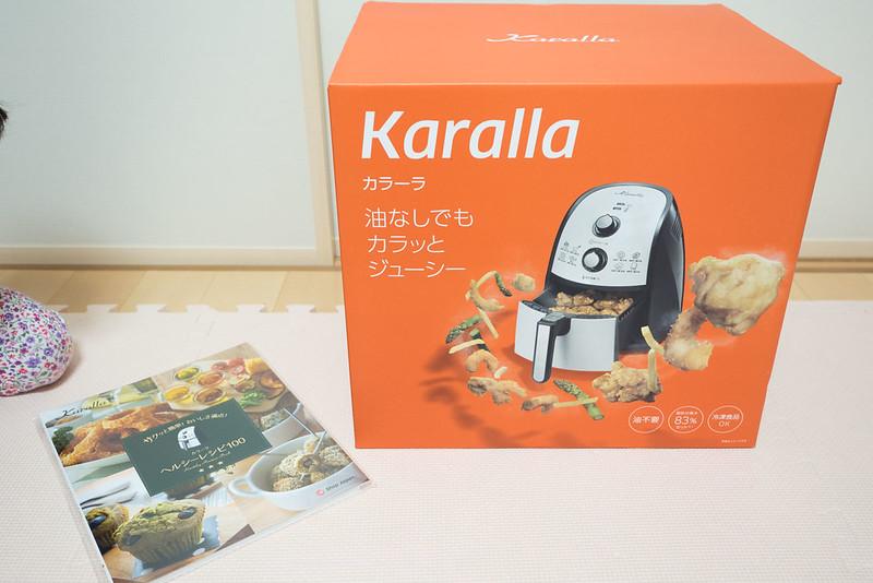 Karalla_Shopjapan-1