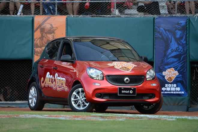 繼smart首次冠名運動賽事後,smart再次參與中華職棒總冠軍賽,規劃創意無限的展車與活動,與球迷一起到場見證年度冠軍的誕生!