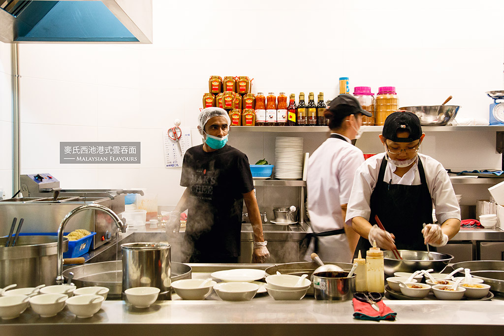 Mak's Chee 1 Utama HK Wonton Noodles