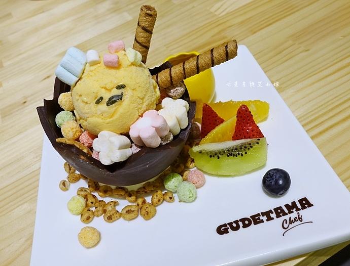 35 Gudetama Chef 蛋黃哥五星主廚餐廳 台北東區美食