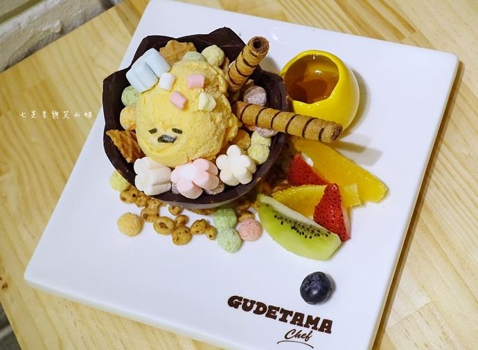36 Gudetama Chef 蛋黃哥五星主廚餐廳 台北東區美食