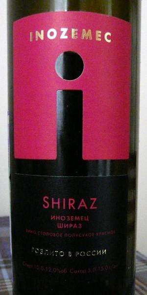 inozemec shiraz