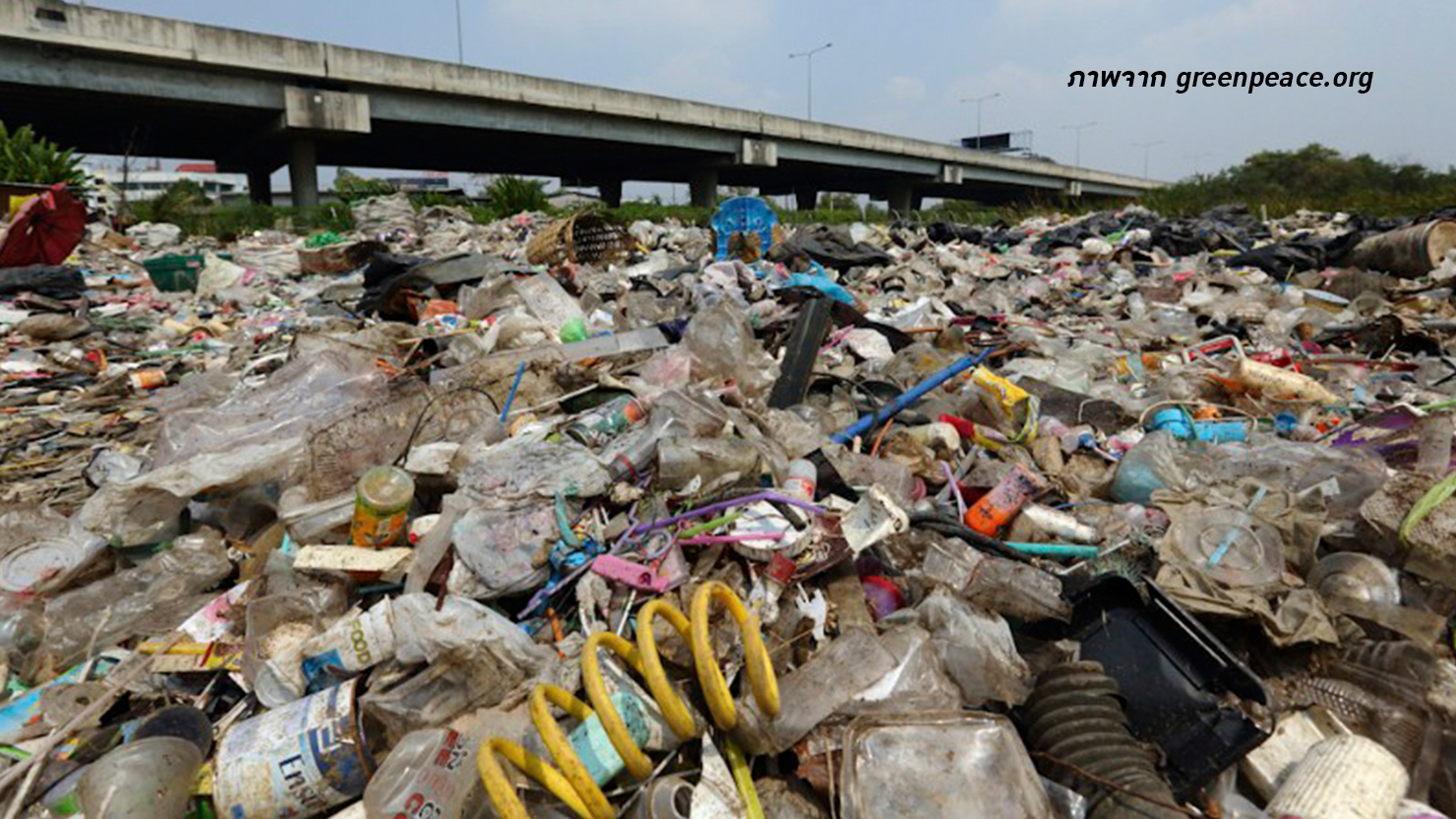 สถานการณ์ขยะประเทศไทย