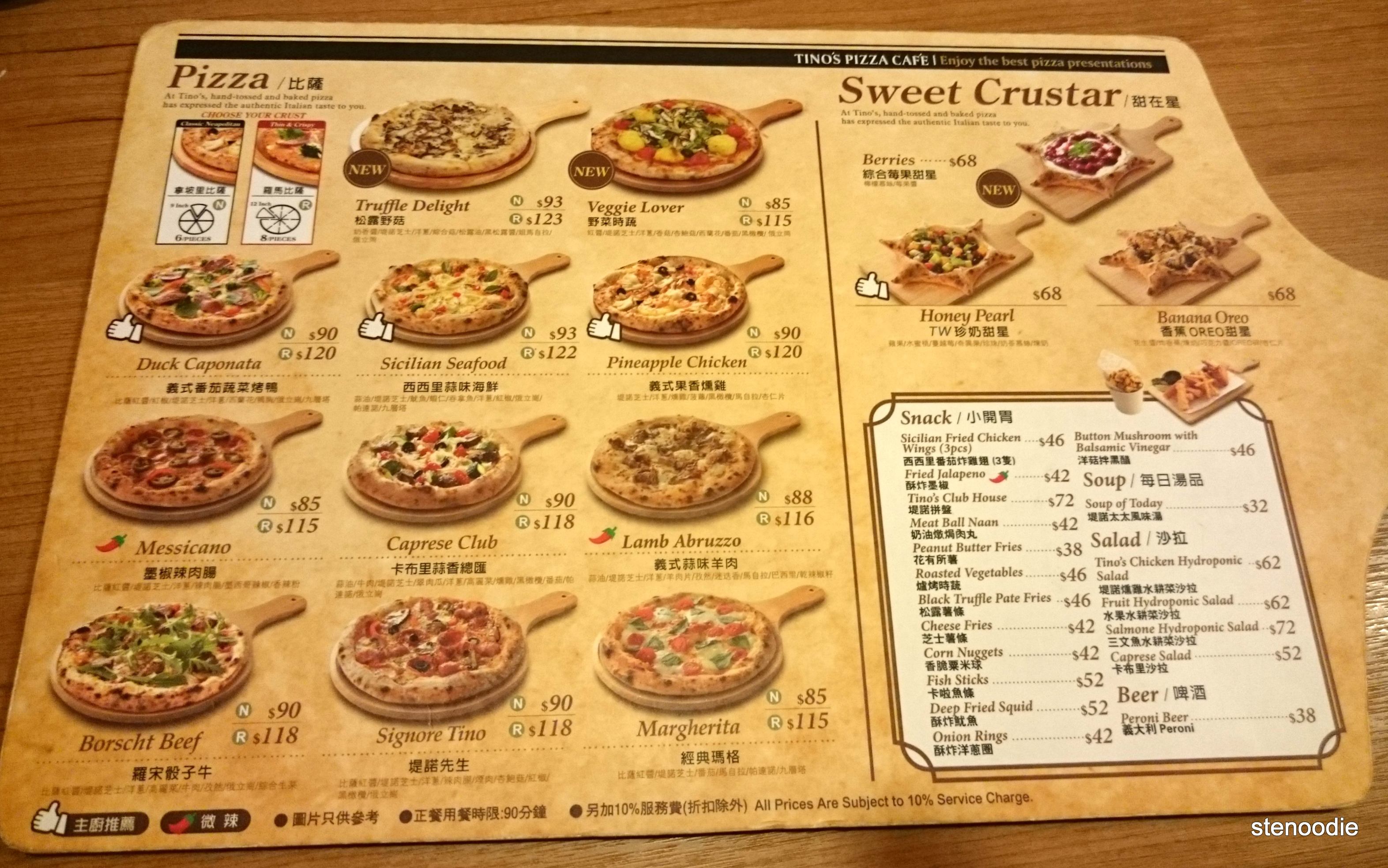 Tino's Pizza Café menu