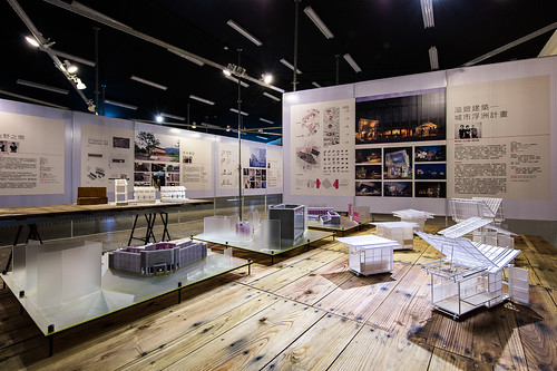 2016第三屆ADA新銳建築獎特展
