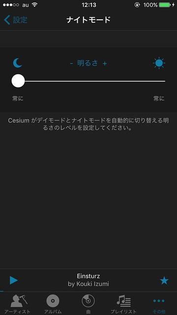 IMG_5329