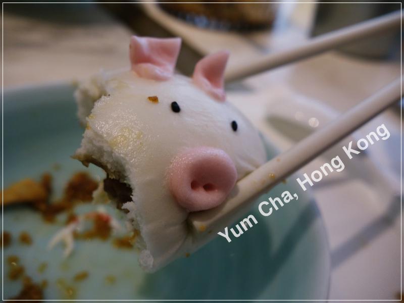 Yum Cha piggy bun