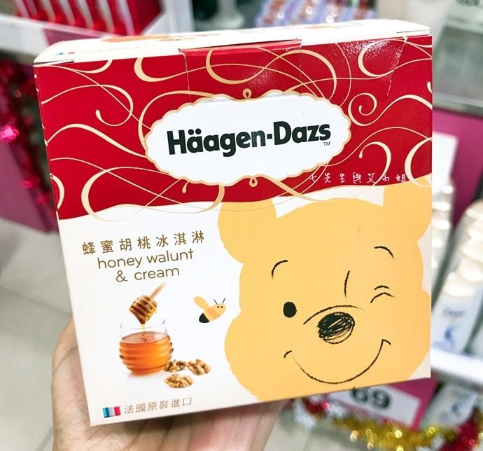 3 哈根達斯 維尼小熊 蜂蜜胡桃冰淇淋