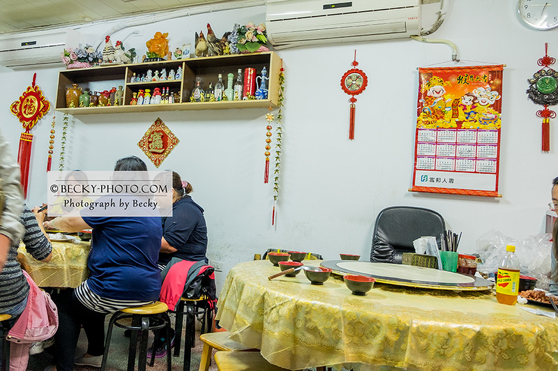 2016.Oct 馬祖南竿大眾飲食店