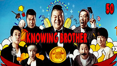 Knowing Brother Ep.50