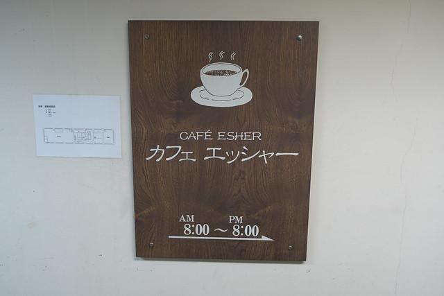 カフェ エッシャー 7回目_08