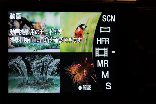 SONY Cyber-shot DSC-RX100M5 RX100 V mode menu 04