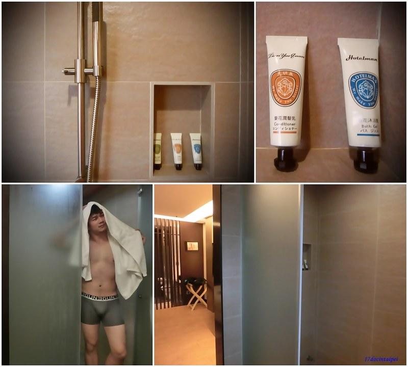 北投南豐天玥泉溫泉會館Beitou HotSpring Resort-台北溫泉飯店-17度c隨拍 (5)