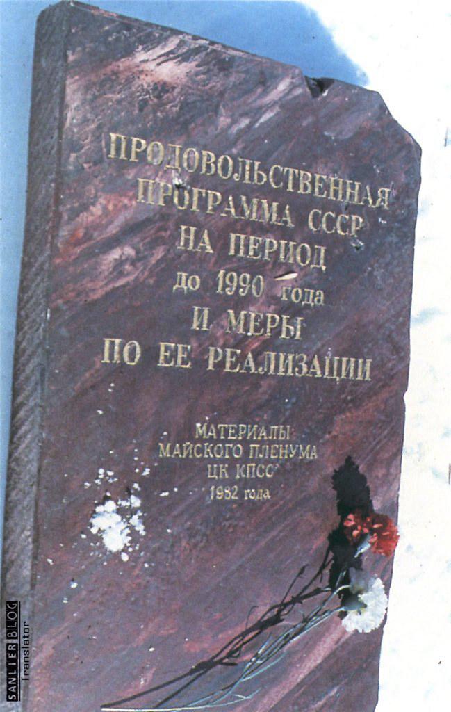 苏联改革时期宣传画27