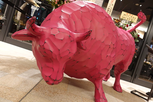 red cow 牛印 KYOBASHI EDOGRAND 03