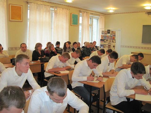Обласний семінар-практикум для педагогічних працівників професій монтажно-будівельного профілю