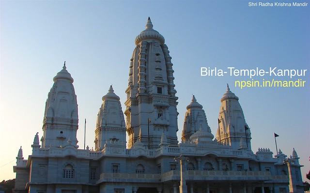 श्री राधा कृष्ण मंदिर (Shri Radha Krishna Mandir) - Sarvodaya Nagar, Kanpur, Uttar Pradesh - 208005