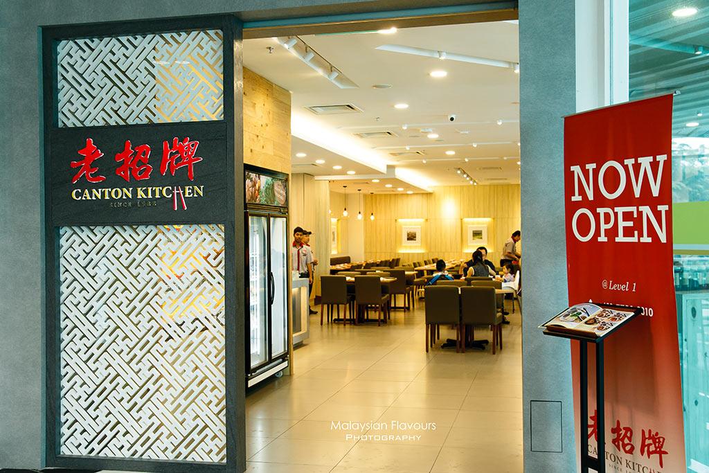 canton kitchen restaurant ventures into glo damansara kl this year celebrating milestones for their fb business which is almost 3 decades old - Kcheninnovationen Inkl