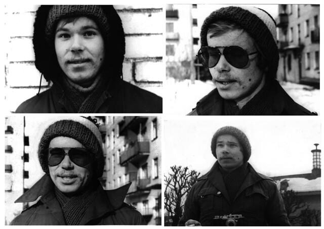 Коллаж из 4 фото Март 1979