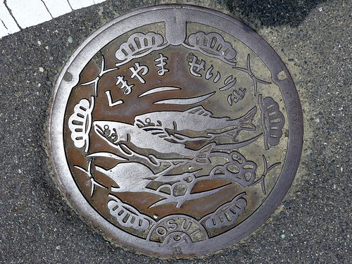 Seririki Kumayama Okayama, manhole cover (岡山県熊山町勢力のマンホール)