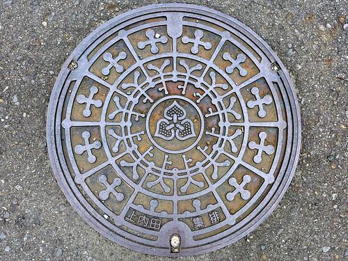 Kamiuchida Kakegawa Shizuoka, manhole cover (静岡県掛川市上内田のマンホール)