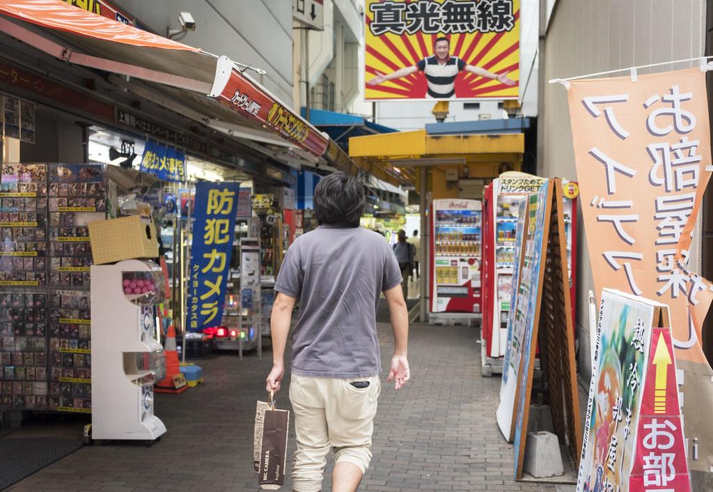 Japan_Tokyo_Context_021