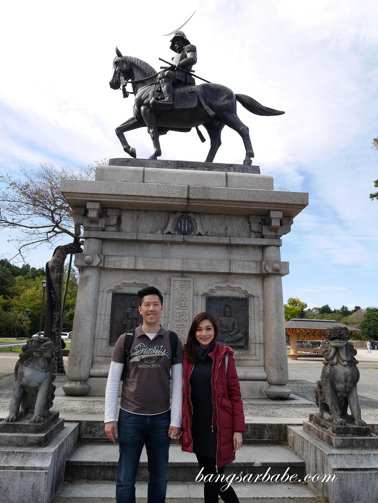 Aoba Castle (2)