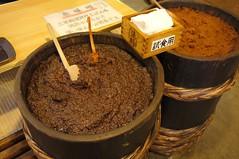 赤味噌 試食用(大のや醸造)