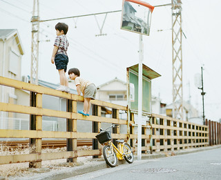 livin' on the edge | by Hideaki Hamada