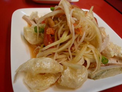 Thai Papaya Garden Restaurant Euless