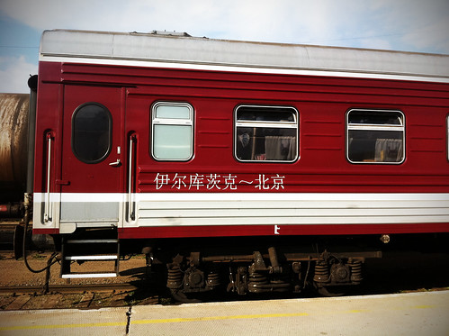Trans-Mongolian Traincar | by Anthony Knuppel