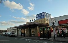 Wakamatsu Station